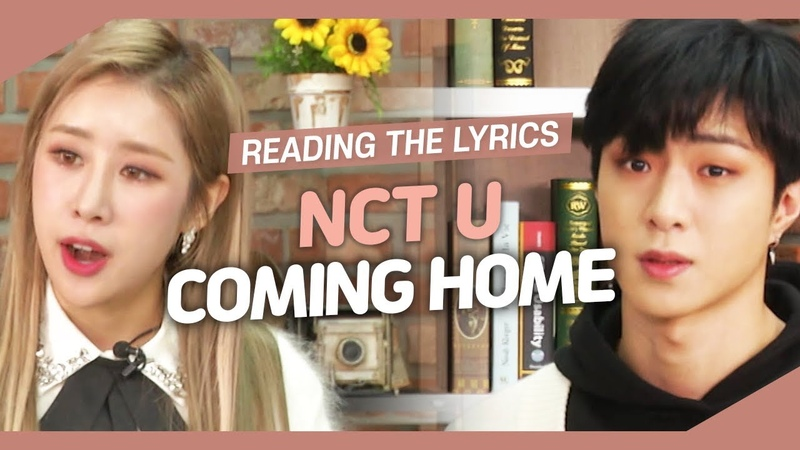 [Pops in Seoul] Reading the Lyrics! NCT Us Coming Home