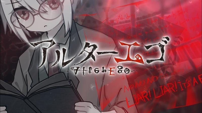 MV アルターエゴ まふまふ Identity V 2nd Anniversary