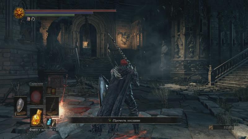 Dark Souls III. Пиромант , фармим много опыта за короткое время , Xbox one X 5