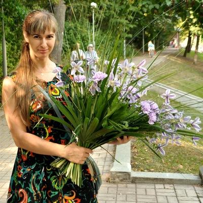 Юлия Дидковская