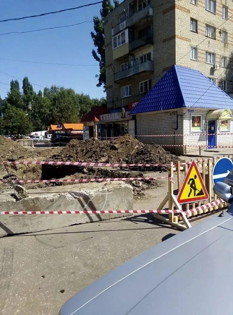 МУП «Коммунальный комплекс» проверил работу систем теплоснабжения