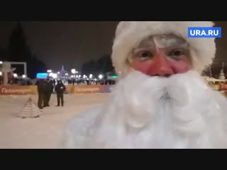 Из ЦПКиО выгнали Деда Мороза за бесплатные фото с детьми