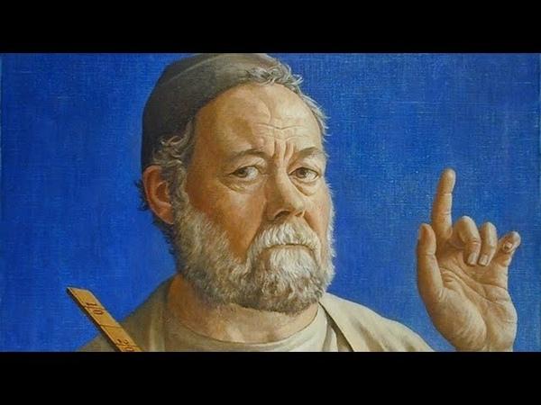 Клавдий Птолемей. Тетрабиблос 1 Введение