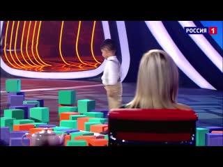 4-летний пермяк Артем Мартиросян на телешоу Удивительные люди