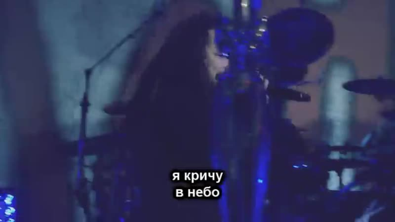 KoRn Rotting In Vain перевод русские субтитры