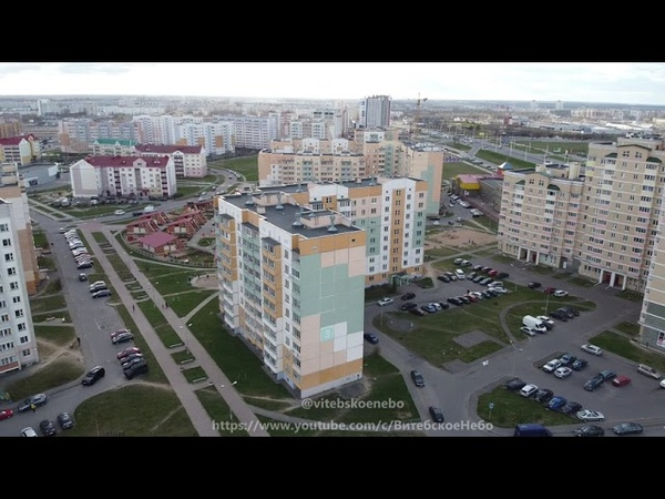 ул Баграмяна Витебск