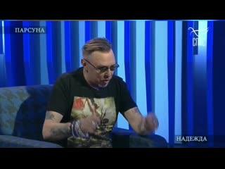 Гарик Сукачёв рассказывает, как шиваиты Бога благодарили