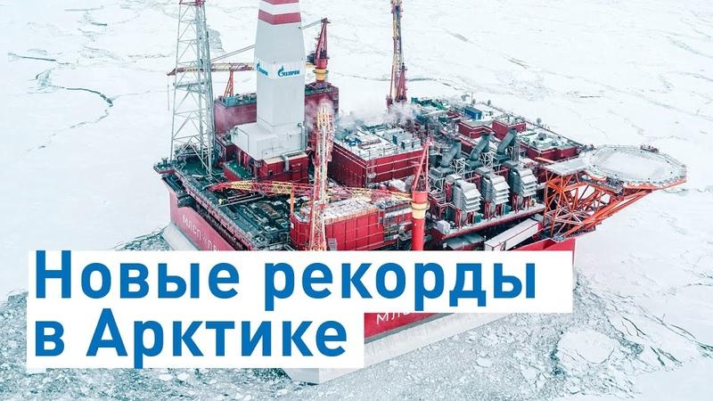 13-миллионная тонна нефти добыта на «Приразломной»
