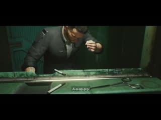 Киберпанк - новый трейлер