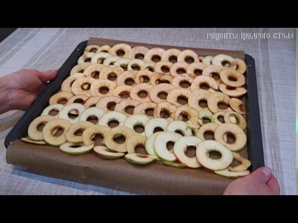Сушка яблок в электрической духовке