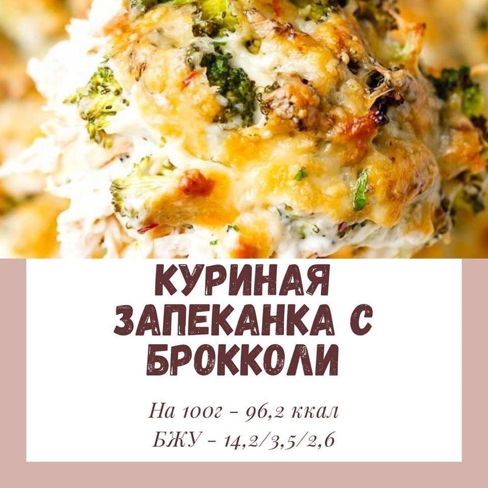 #курица@fitness_recepty
