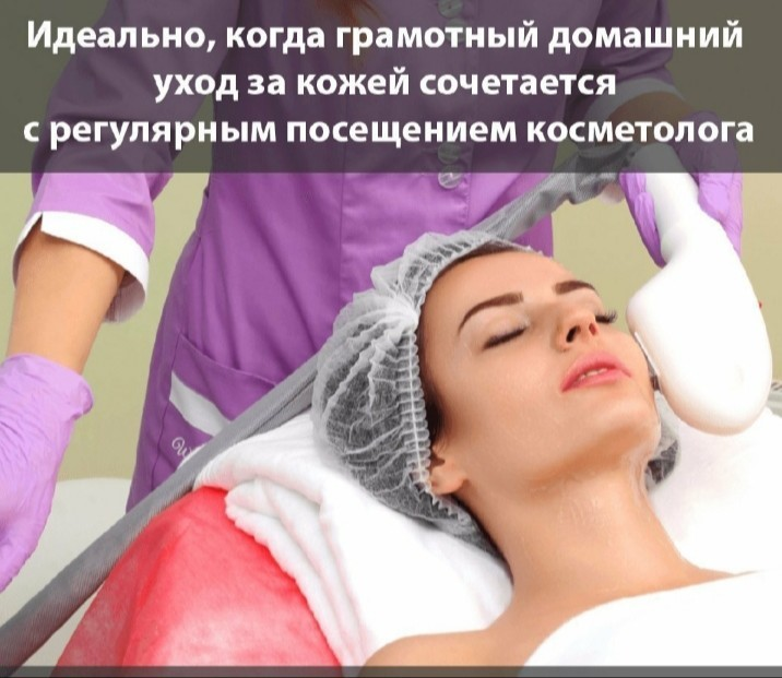 Для, косметолог пациент смешные картинки