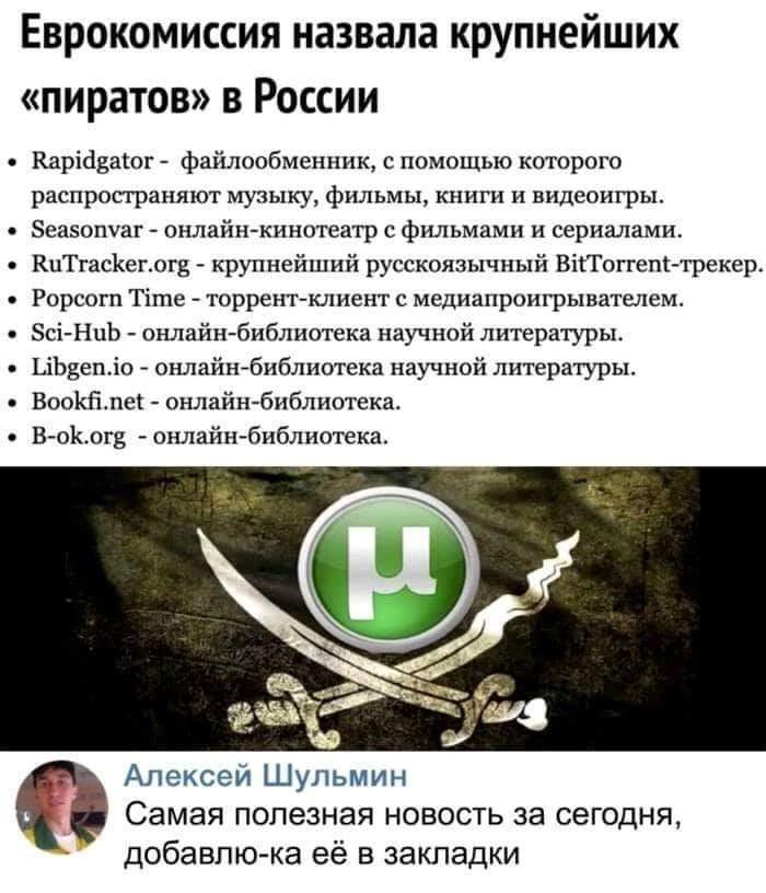 https://sun1-28.userapi.com/c846220/v846220611/1eac9f/ySFFAegnaGk.jpg