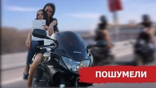 Стриптиз на мотоциклах / тату малышка в законе / russkaya_devochka / _olesia_077