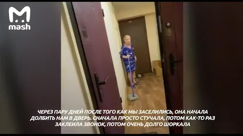 Московская пенсионерка вышла на тропу войны! Узнав что ее новыми соседями стали педерасты