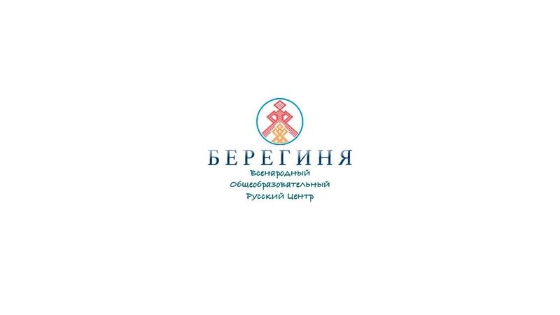Надежда Токарева 14 15 03 2020 Д 02 Большой Семинар Новосибирск День 02 Прямой Эфир