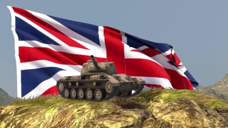 Новые танки на подходе. Vickers Light 105