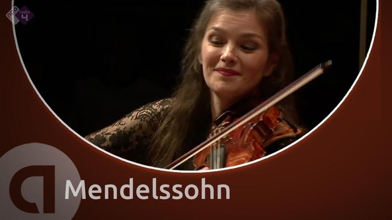 Mendelssohn Octet in E flat major Op 20 Janine Jansen International Chamber Music Festival HD