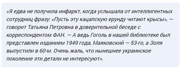 Украина «декоммунизировала» Тараса Шевченко и Ивана Франко, изображение №2