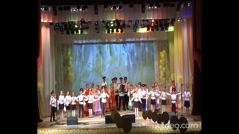 В Белогорье мы живем Детский ансамбль казачьей песни Атамановы внуки МБУК Ракитянский ЦКР Молодёжный