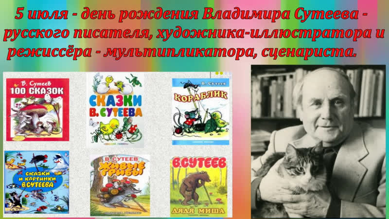 Детская библиотека №2 Мастер класс библиотекаря Малышевой Т МАСТЕР КЛАСС ВОРОБУШЕК