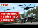 Посадка боевых самолетов на автотрассу М1 и нападение диверсантов