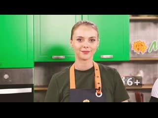 На кухне с Мария Ра Выпуск 4 сети.mp4