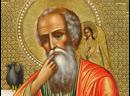 21 мая день памяти святого Апостола и евангелиста Иоанна Богослова божественная литургия Покровский собор