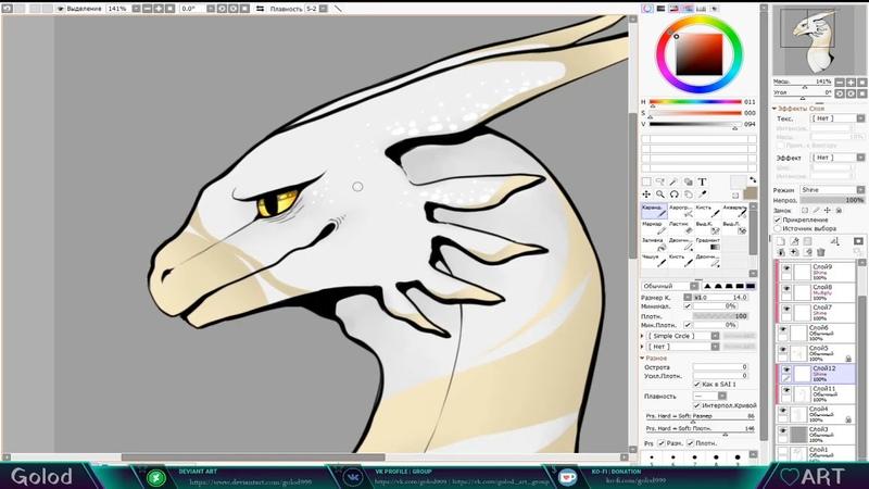 SPEEDPAINT Dragon 15 by Golod