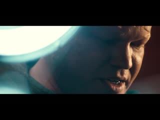 Снежный шар. Короткометражка Breaking Bad: El Camino