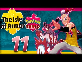 МУСТАРД, ФИНАЛ - Pokemon Sword & Shield: The Isle of Armor #11 - Прохождение (ДОПОЛНЕНИЕ)