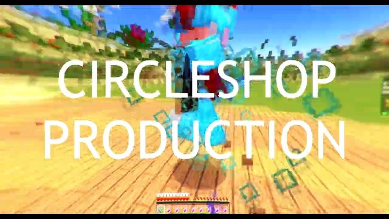 SHOWCASE HOW ARE U CIRCLESHOP PRODUCTION