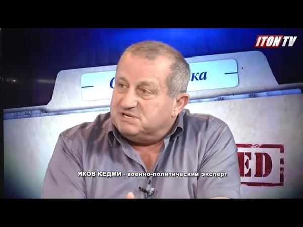 Я.Кедми Если «великие укры» хотят поторопить Путина с решением по Донбассу, пусть начинают