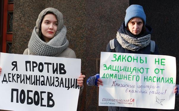 В России выросло число жалоб на домашнее насилие Количество обращений о домашнем насилии в период эпидемии коронавируса в России выросло в 2,5 раза. Об этом агентству РИА Новости рассказала