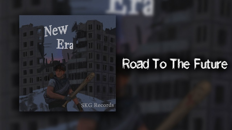 SKG Records - Road To The Future - Official Music