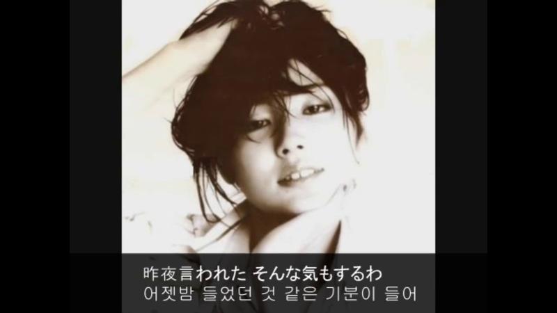 (한글자막) MIki Matsubara - 真夜中のドア Stay with me