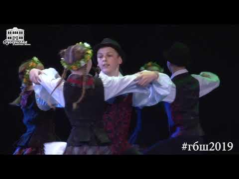 Эстонская сельская полька Детская Школа Хореографии при Губернской Балетной Школе 2019г
