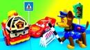 Щенячий патруль Гонщик и машинки. Авария на дороге - Машины сказки из игрушек