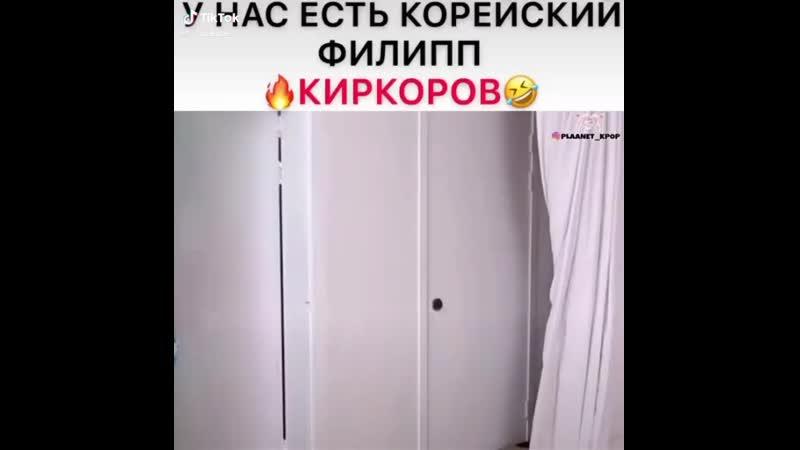 ~Гукки~