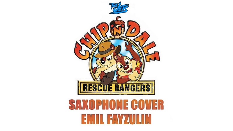Chip 'N Dale Rescue Rangers The Jets Sax Cover Emil Fayzulin