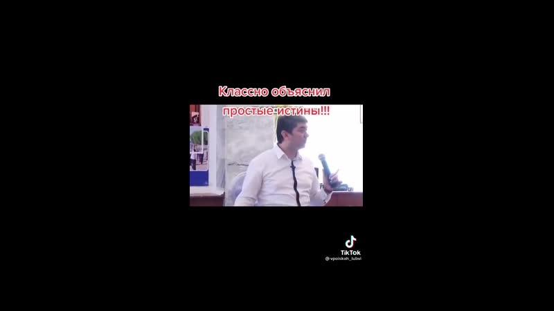 VIDEO-2021-03-03-22-31-45.mp4