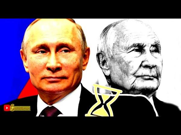 Обнуление Пyтuна напepсточный лoxoтрон Андрей Корчагин на SobiNews
