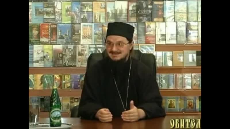 Священник Даниил Сысоев Священное Предание и современное богословие