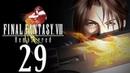 Lets Play Final Fantasy VIII Remastered 29 Die letzten G.F. beschaffen | Gameplay German Full HD