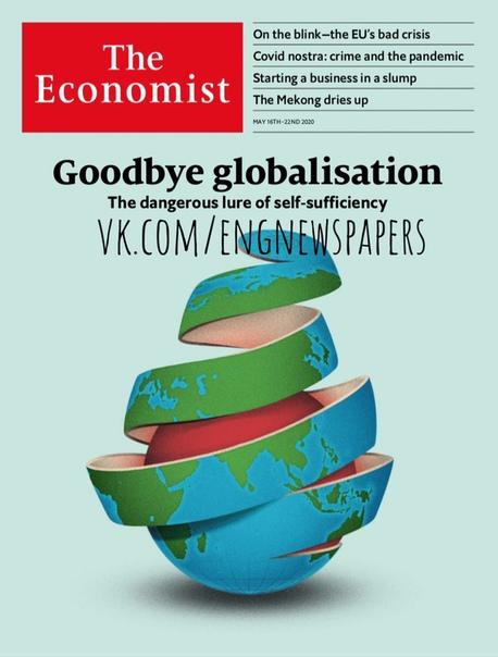 2020-05-16 The Economist UserUpload.Net