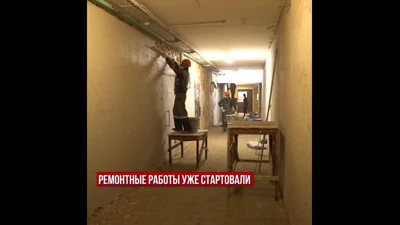 В Череповце в Центре образования №29 капитально отремонтируют столовую и центр ГТО