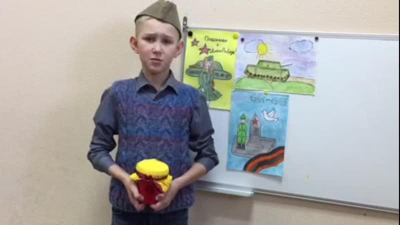 Ширинкин Роман Баллада о банке варенья