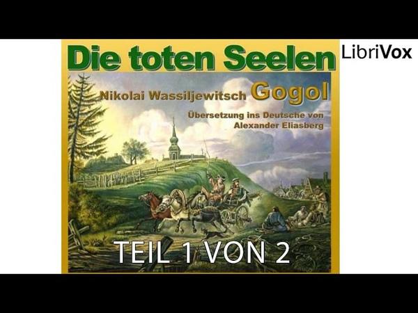 Die toten Seelen von Nikolai Vasilievich Gogol | Teil 1 von 2 Librivox Deutsch Hörbuch Komplett