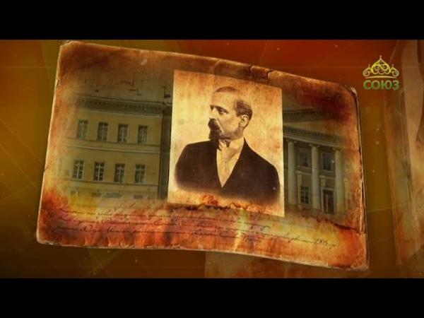 Простые истории Писатель Генрик Сенкевич
