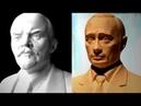 LenRu Live! Ленин и Путин: свет и тьма. Соловейчик и Андреева